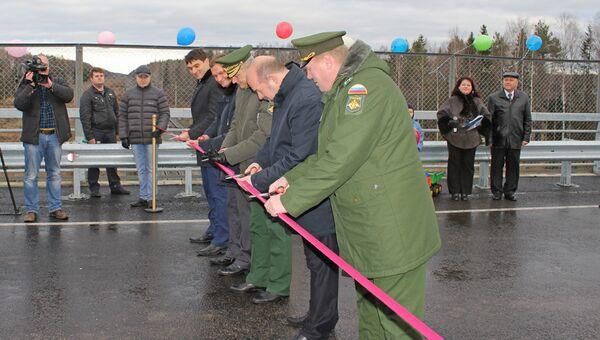 Открытие путепровода в городе Мирный
