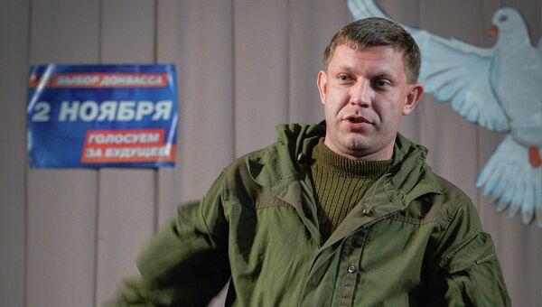 Визит Александра Захарченко в Новоазовск