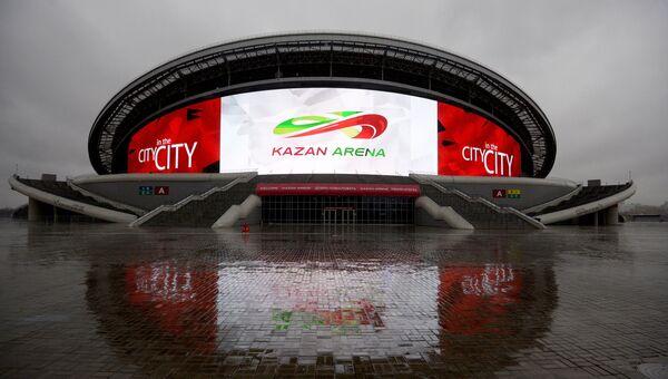 Стадион Казань Арена в Казани. Архивное фото