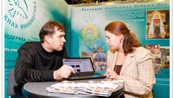 Грантовый конкурс Православная инициатива