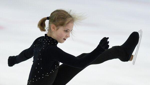 Фигурное катание. Юлия Липницкая. Архивное фото