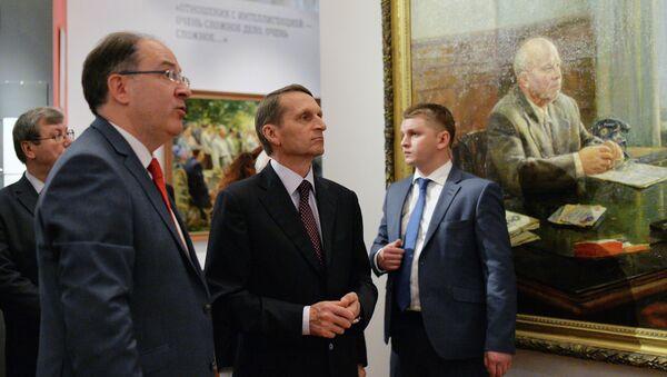 Открытие историко-документальной выставки Хрущев. К 120-летию со дня рождения