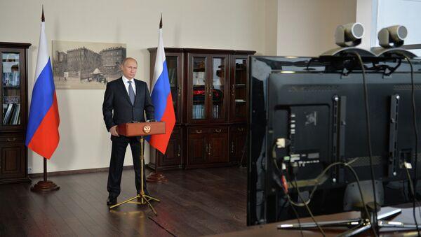 Рабочая поездка В.Путина во Владивосток