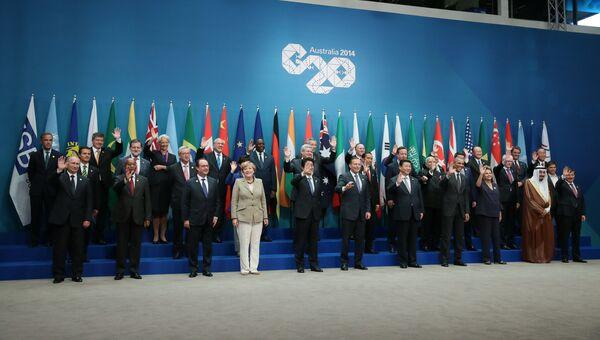 Cаммит Группы двадцати в Австралии