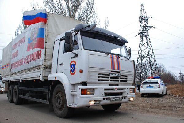 Седьмой гуманитарный конвой отправился на Украину