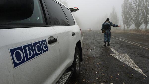 Автомобиль ОБСЕ на Украине. Архивное фото