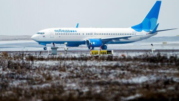 Самолет бюджетной авиакомпании Победа. Архивное фото