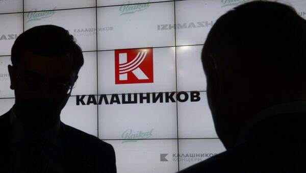 Концерн Калашников. Архивное фото