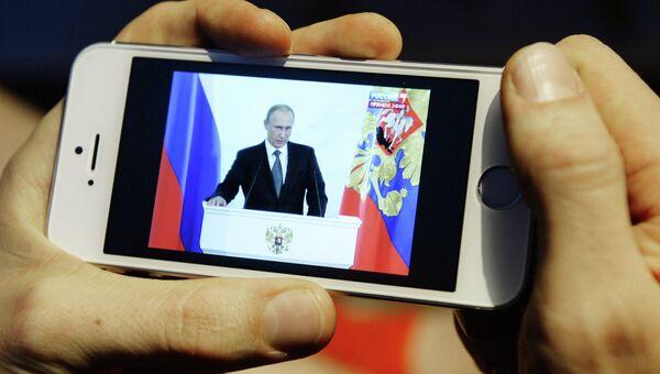 Телевизионная трансляция послания президента РФ Владимира Путина на экране смартфона. Архивное фото