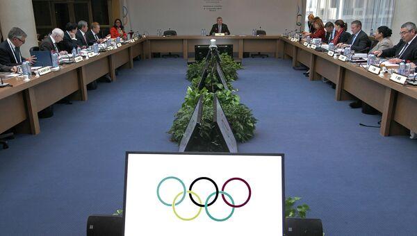 Cессия Международного олимпийского комитета. Архивное фото
