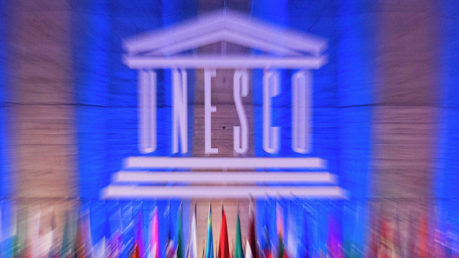 ЮНЕСКО. Архивное фото - РИА Новости, 1920, 12.11.2020
