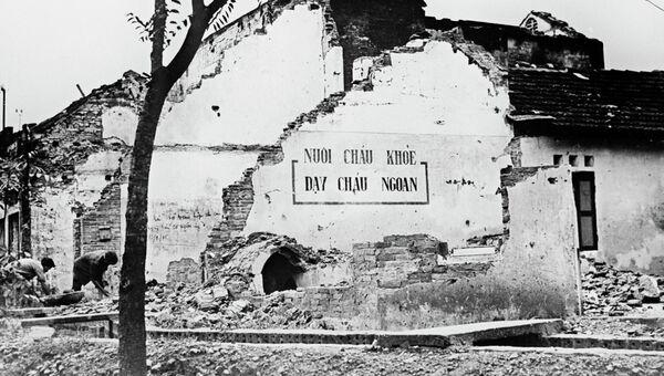 Дом, в котором находился детский сад в городе Нам Динь