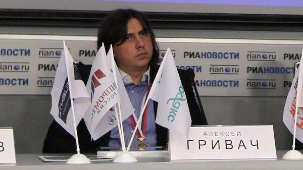 Заместитель генерального директора по газовым проблемам Фонда национальной энергетической безопасности Алексей Гривач (в центре)