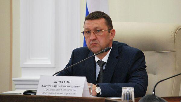 Председатель Республиканского комитета по противодействию коррупции Александр Акшатин. Архивное фото