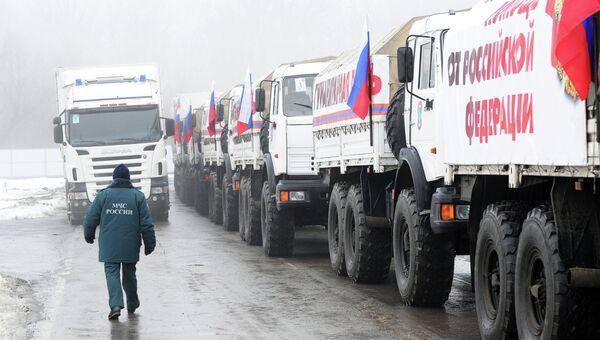 Девятый российский гуманитарный конвой для Донбасса