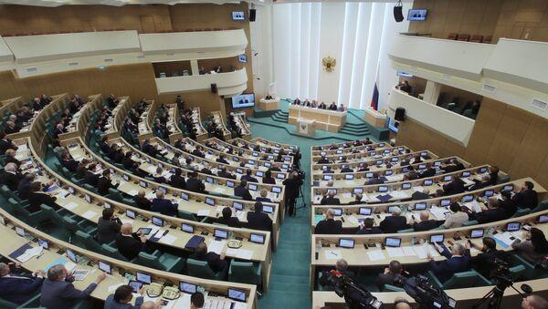 Заседание верхней палаты Федерального Собрания Российской Федерации, архивное фото