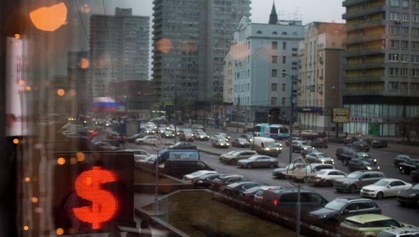 Табло операционной кассы на улице Москвы. Архивное фото