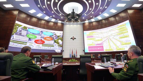 Заседание Коллегии министерства обороны РФ в здании Национального центра управления обороной России