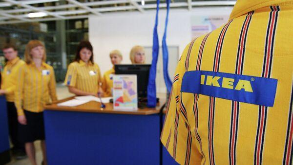 Магазин ИКЕА. Архивнео фото