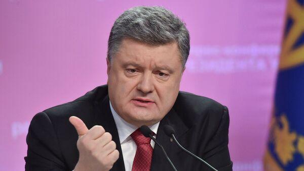 Президент Украины Петр Порошенко во время пресс-конференции в Киеве. 29 декабря 2014