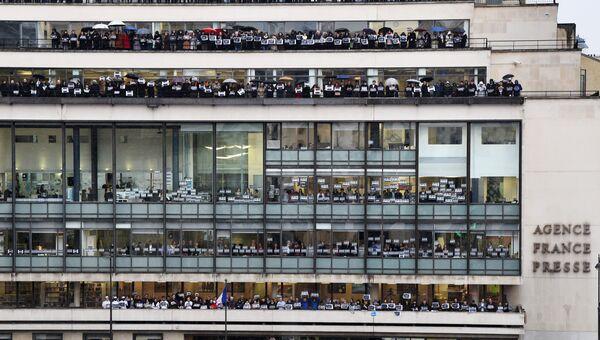 Сотрудники агентства Франс Пресс, архивное фото
