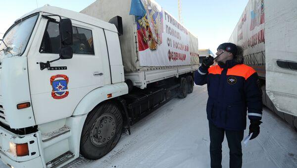 Гуманитарная помощь для Донбасса, архивное фото