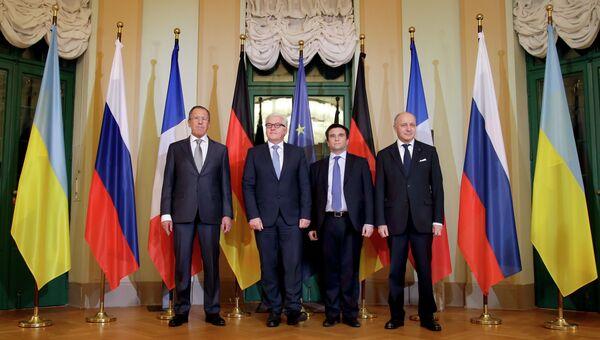 Сергей Лавров, Франк-Вальтер Штайнмайер, Павел Климкин и Лоран Фабиус на встрече по ситуации на Украине. Архивное фото