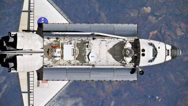Атлантис. Вид с МКС