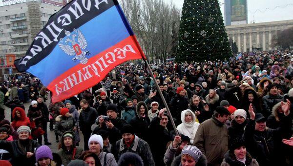 В Донецке. Архивное фото