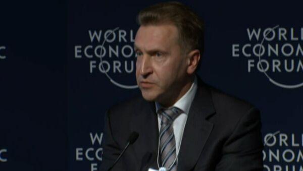 Шувалов порекомендовал Западу вести диалог с Россией на равных