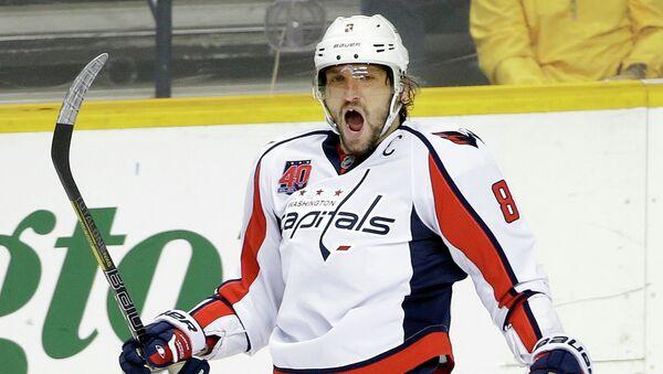 Александр Овечкин нападающий клуба НХЛ Вашингтон Кэпиталз. Архивное фото