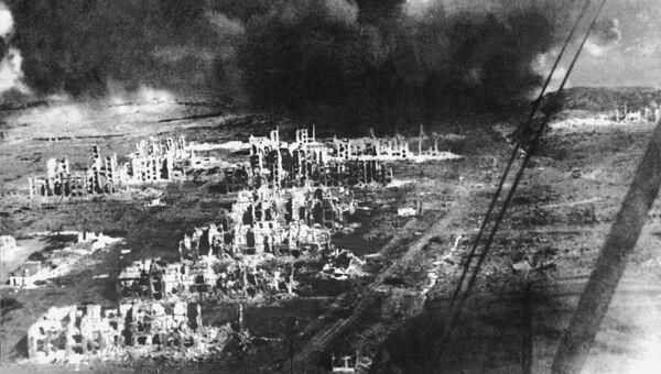 Разрушенный центр Сталинграда. Сталинградская битва