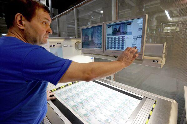 Сотрудник пермской фабрики ФГУП Гознак во время печати купюр