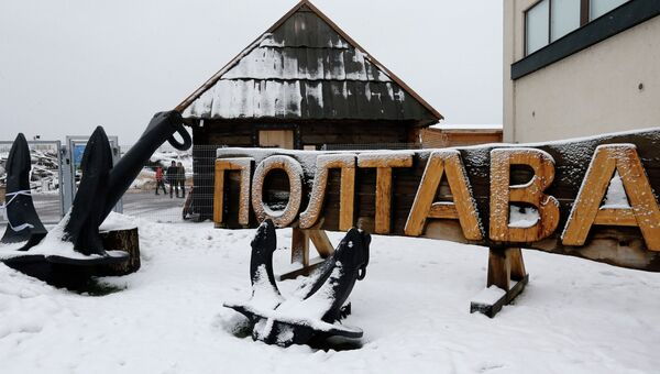 Полтава. Архивное фото