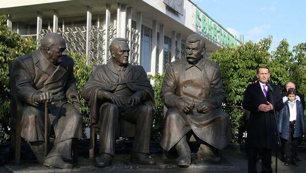 Памятник большой тройки Ялтинской конференции 1945 года
