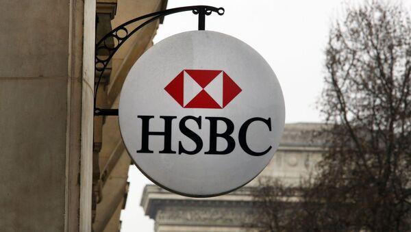 Банк HSBC. Архивное фото