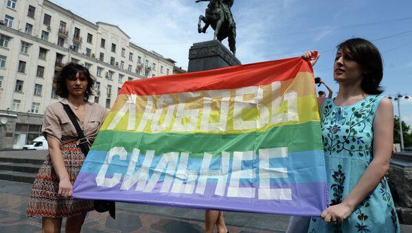 Несогласованные акции гей-активистов в Москве. Архивное фото