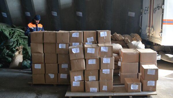 В Донбасс прибыла гуманитарная помощь. Архивное фото.