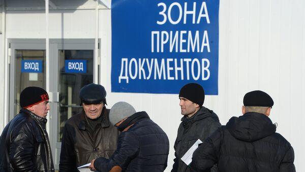 Посетители многофункционального миграционного центра в Москве