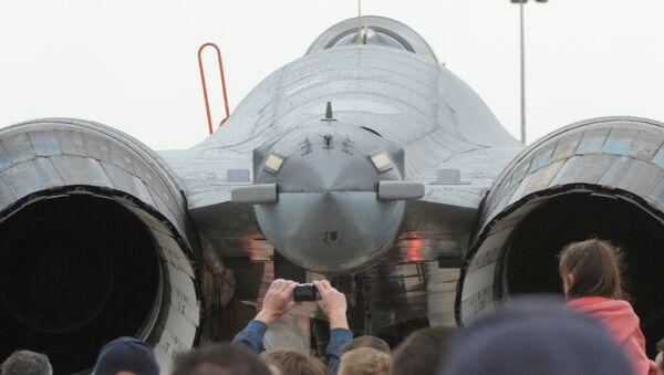 Российский истребитель СУ-35 на авиасалоне в Ле Бурже, Франция. Архивное фото