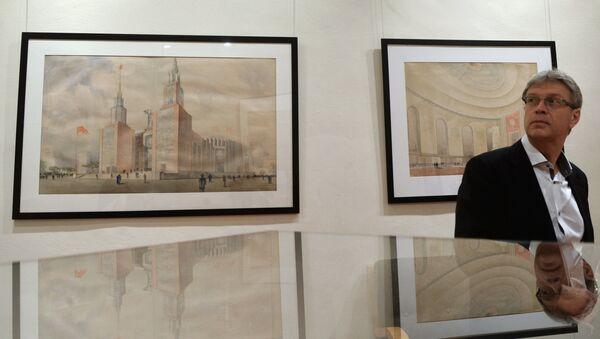 Открытие выставки Советский дизайн. От конструктивизма к модернизму 1920-1960-е