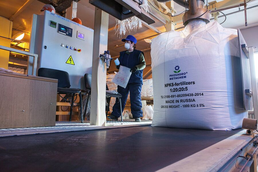 Производство фосфорно-калийных удобрений на предприятии