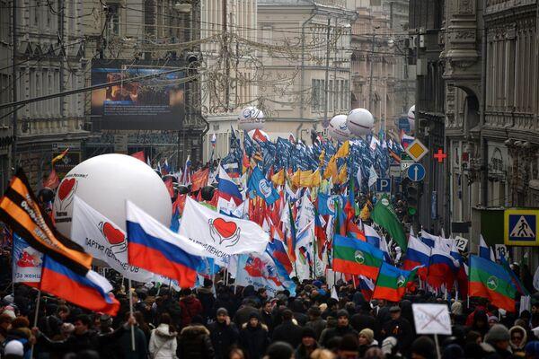 Шествие и митинг движения Антимайдан