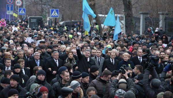 Марш достоинства в Киеве, 22 февраля 2015