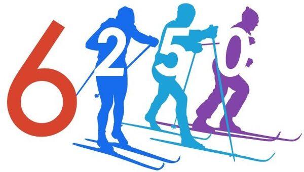 Афиша Благотворительной лыжни 6250