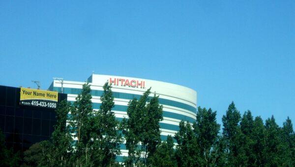 Офис компании Hitachi. Архивное фото