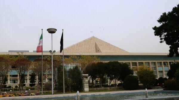 Новое здание комплекса парламента Ирана (Исламского консультативного совета - Меджлиса) в Тегеране