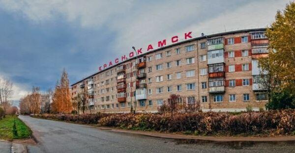 Город Краснокамск. Архивное фото