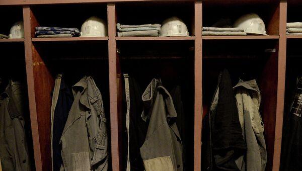 Рабочая одежда шахтеров шахты имени С.П. Ткачука в городе Харцызске