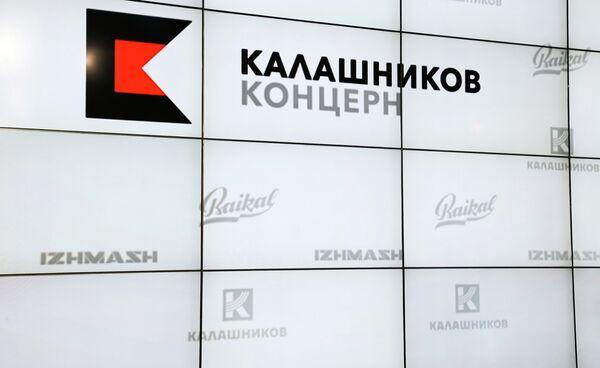 Логотип ОАО Концерн Калашников . Архивное фото
